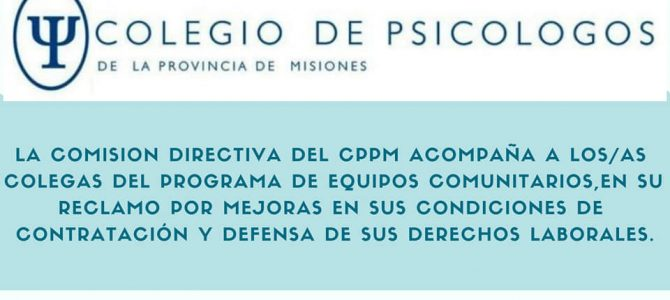CONVOCATORIA GENERAL DE PSICÓLOGOS/AS DE CAPS